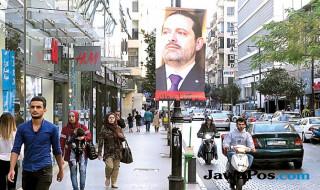 PM Lebanon Saad Al Hariri