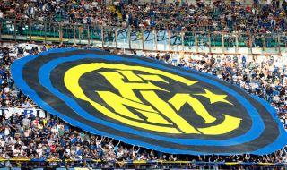 Serie A 2018-2019, Liga Italia, Inter Milan, Atalanta