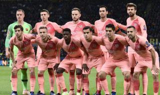 La Liga 2018-2019, Liga Spanyol, Barcelona, Real Betis