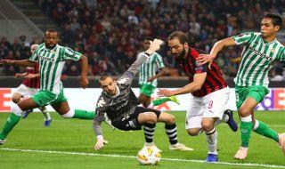 Liga Europa 2018-2019, AC Milan, Real Betis