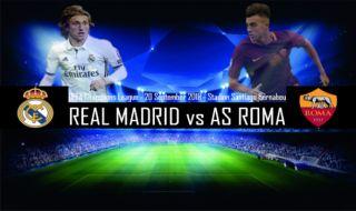 Liga Champions 2018-2019, Real Madrid, AS Roma