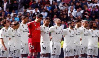 La Liga 2018-2019, Liga Spanyol, Real Madrid