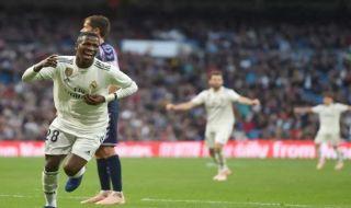 La Liga 2018-2019, Real Madrid, Valladolid, Real Madrid 2-0 Valladolid