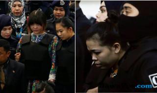 Pembunuhan Kim Jong-nam, Siti Aisyah