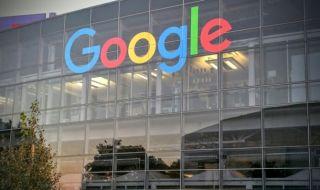 google, pelecehan seks, seks,