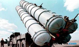 rudal rusia s-300