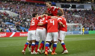 Timnas Rusia, Piala Dunia 2018