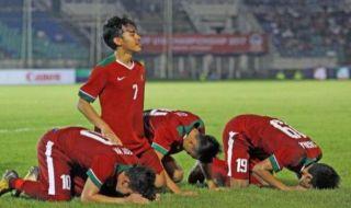 Timnas U-19 Indonesia, PSSI