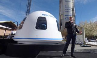 wisata luar angkasa, Jeff Bezos, Blue Origin