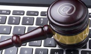 pengadilan internet, pengadilan internet tiongkok, pengadilan internet kedua