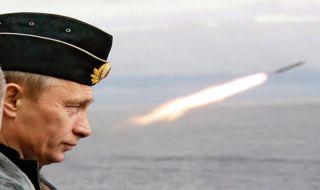 rusia, perjanjian nuklir, as, inf,