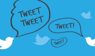 twitter, twitter berantas spam, twitter persulit pendaftaran