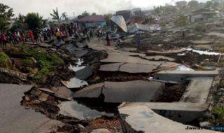Pusat Gempa Nasional