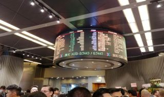 xiaomi, xiaomi bursa saham, nilai buka saham
