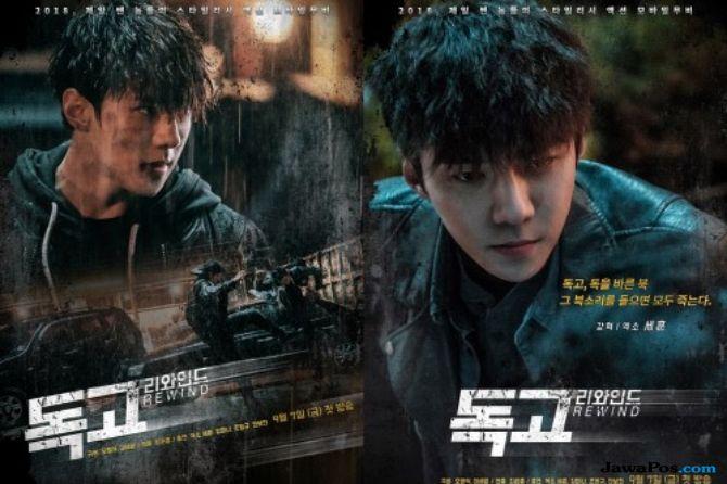 Film Sehun 'EXO', 'Dokgo Rewind' Siap Publikasi di Negara Lain