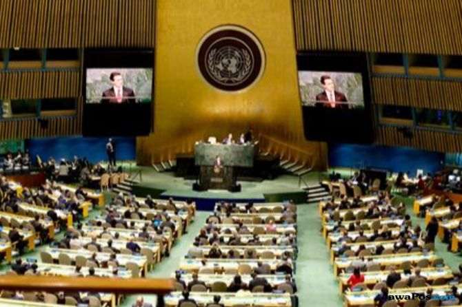 PBB Buka Sekolah untuk Anak Palestina