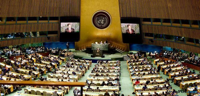 Aung San Suu Kyi tak  Hadiri Sidang Umum PBB