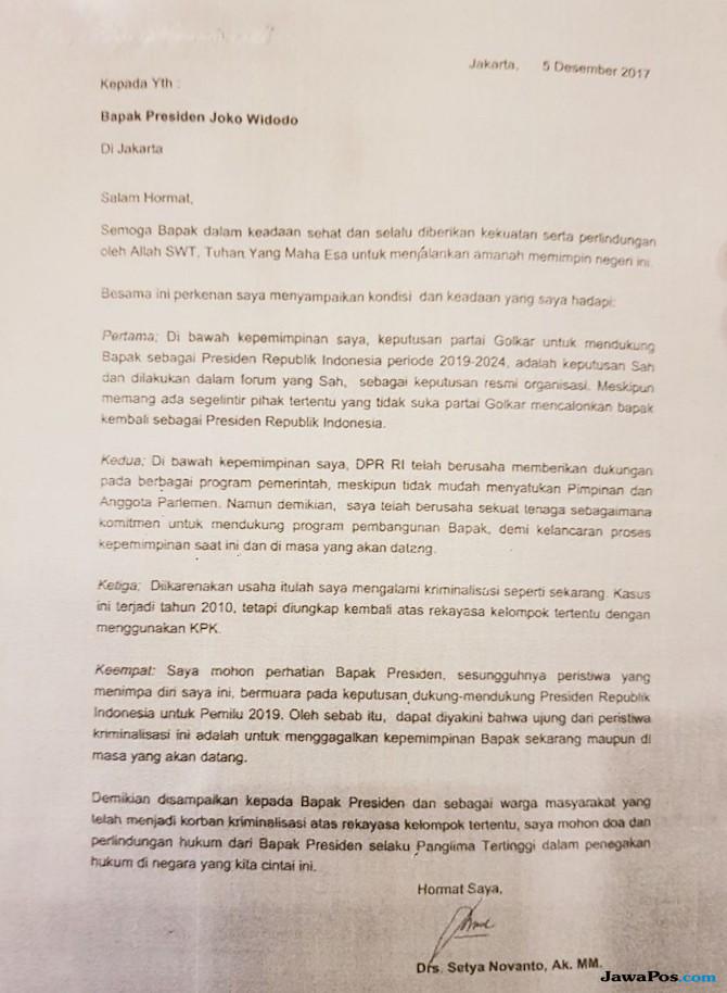 Surat Setya Novanto minta perlindungan Jokowi