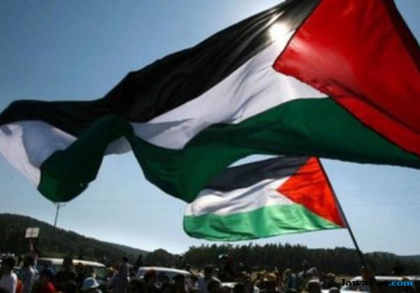 Pangeran William akan Kunjungi Palestina