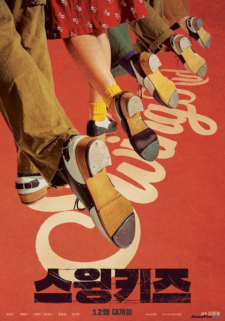 Pemanasan Sebelum Tayang, Film Terbaru D.O EXO Rilis Poster