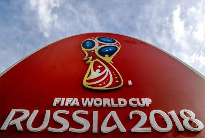 pesta bola, hak siar, piala dunia
