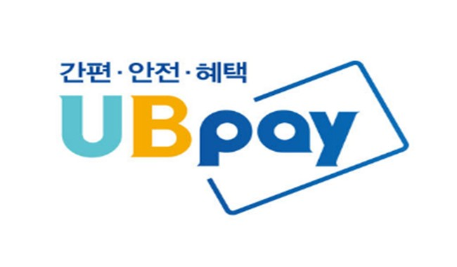 inkluasi keuangan, pasar fintech, ubpay korea