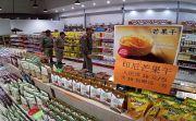 Soal Penutupan Toko Tiongkok, Koster-Giri Prasta Tak Lagi Satu Jalur
