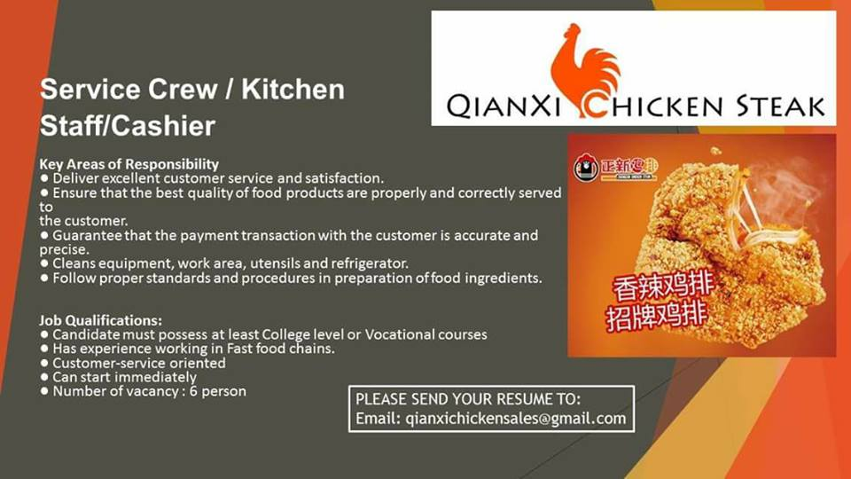 Qianxi Chicken Sales From Makati Is Looking For A Service Crew