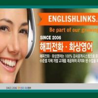 Englishlinks.com logo