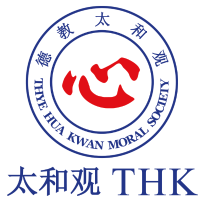 THYE HUA KWAN MORAL CHARITIES LIMITED