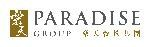 Paradise Group Holdings Pte Ltd