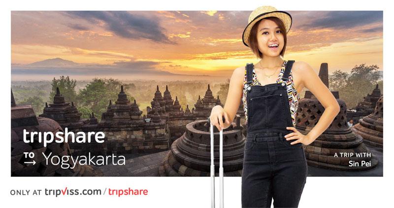 吃吃喝喝看世界 Tripviss Yogyakarta