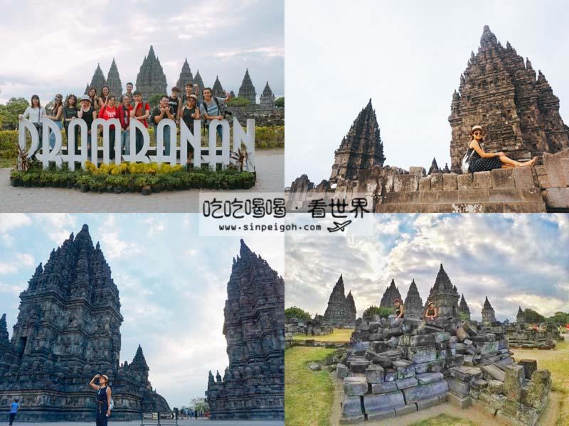 吃吃喝喝看世界 日惹Prambanan Temple