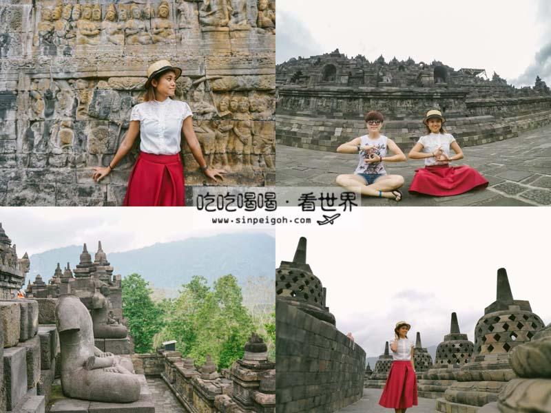 吃吃喝喝看世界 日惹Borobudur