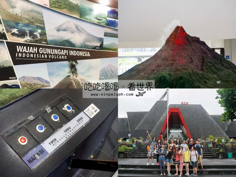 吃吃喝喝看世界 日惹火山博物館