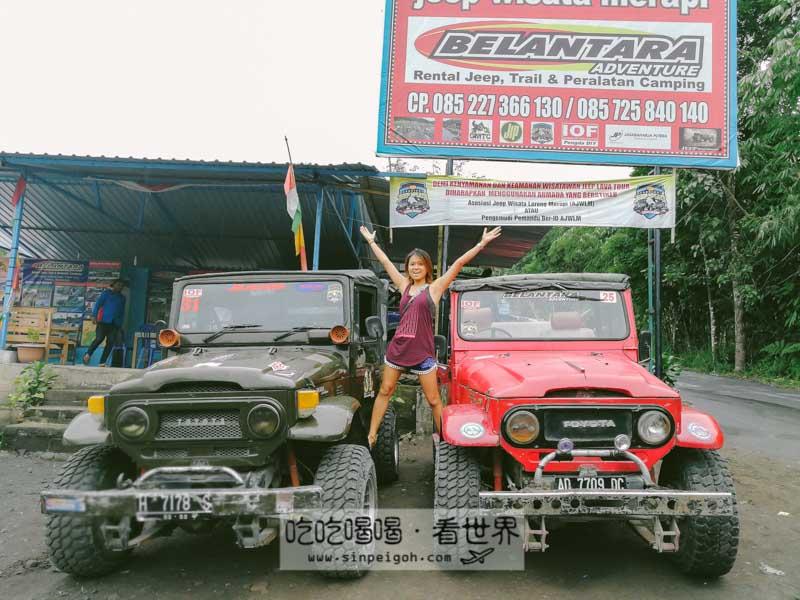 吃吃喝喝看世界 jeep火山團
