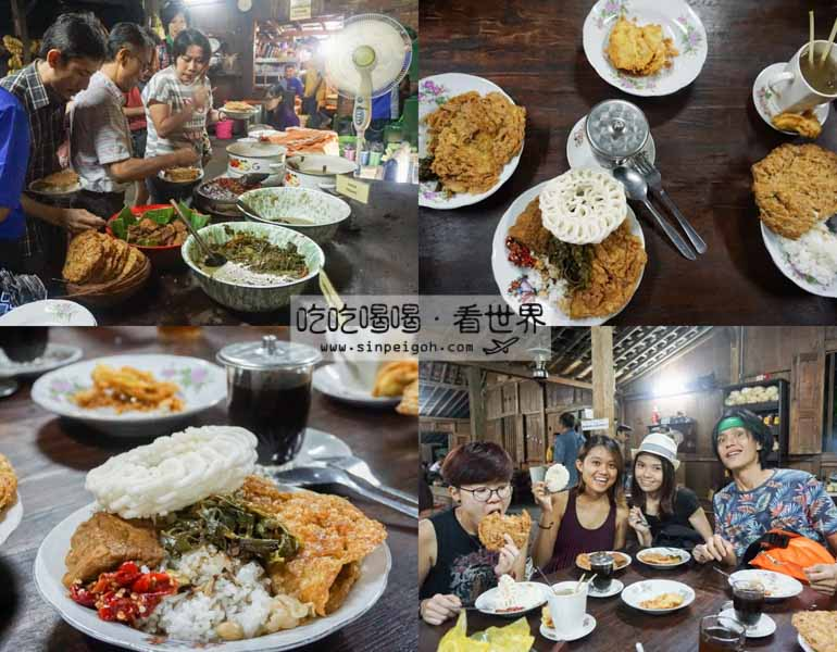 吃吃喝喝看世界 Warung Kopi Klotok