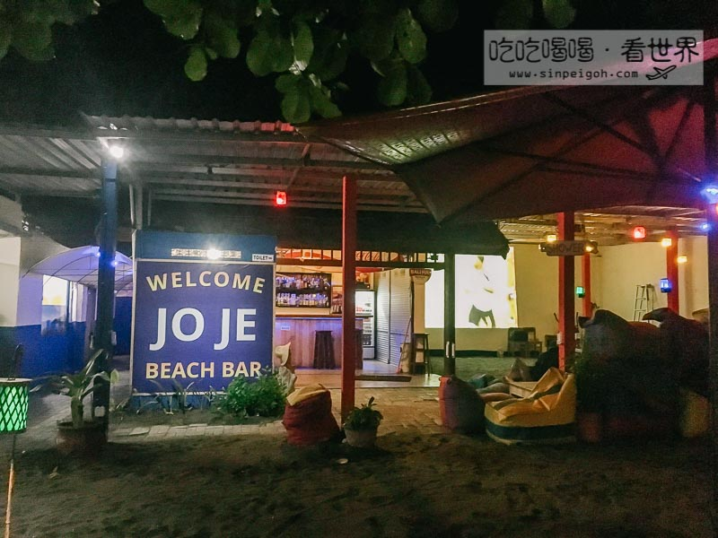 joje beach bar
