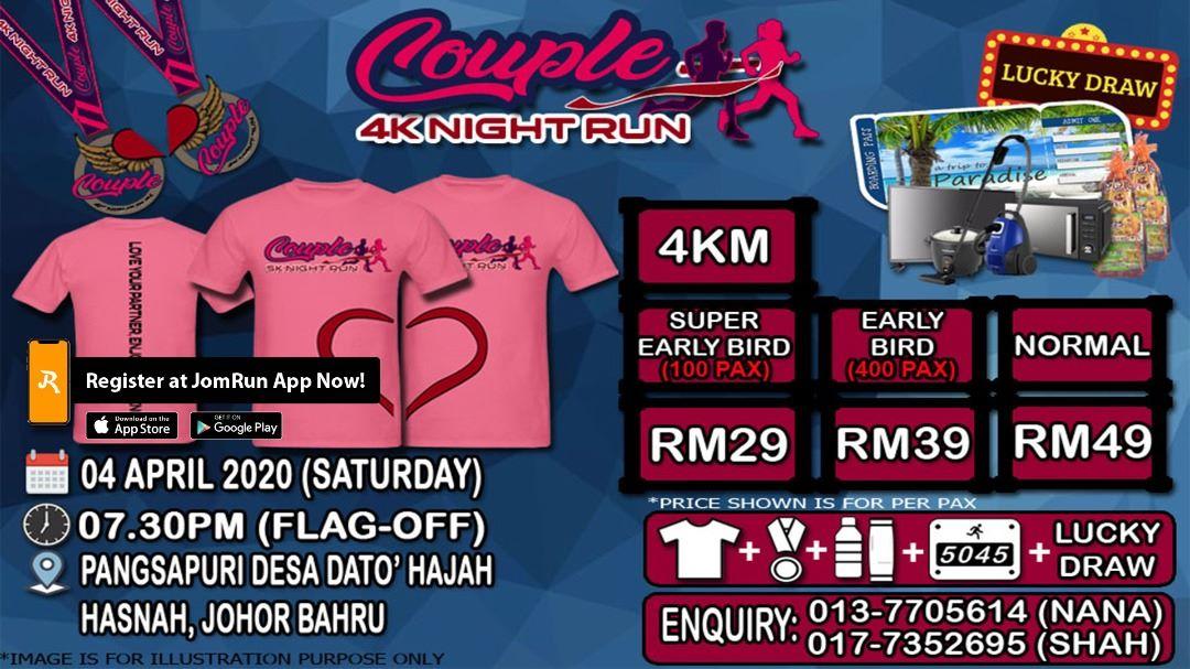 Couple 4K Night Run