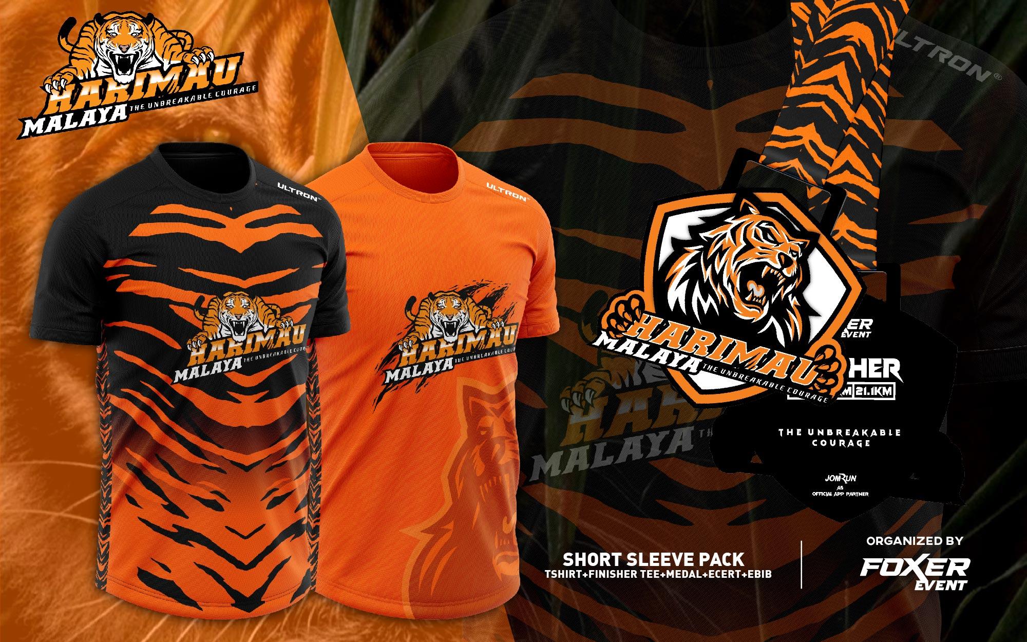 Harimau Malaya Virtual Half Marathon