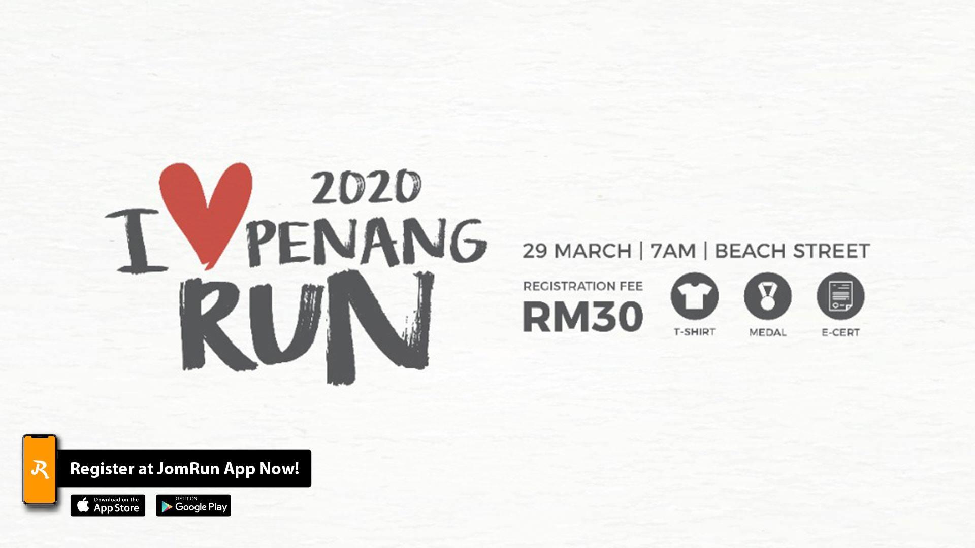 I LOVE PENANG RUN 2020