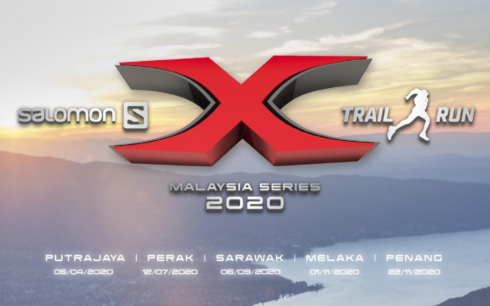 Salomon X-Trail Malaysia Series 2021 - Kuching