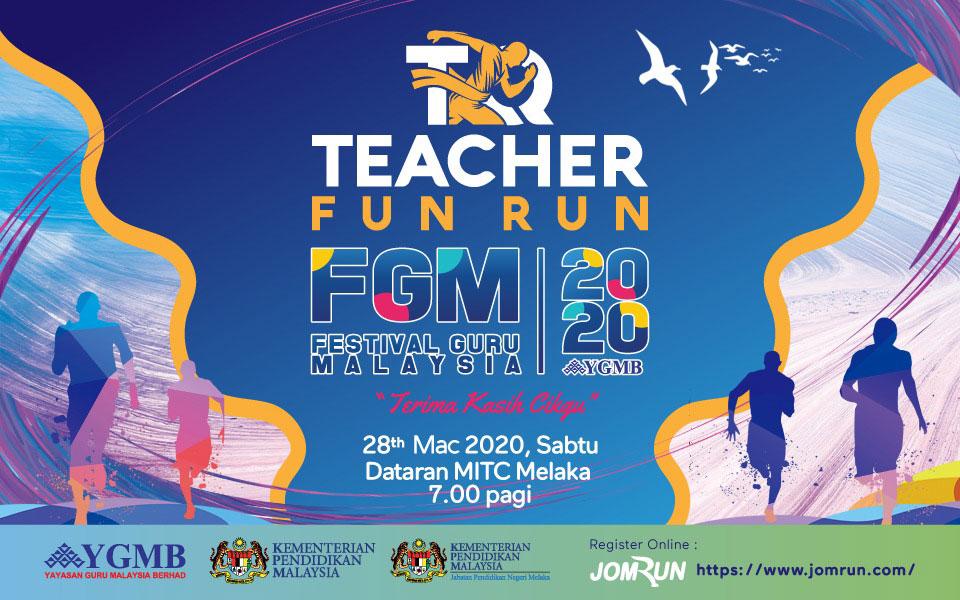 TQ TEACHER FUN RUN 2020