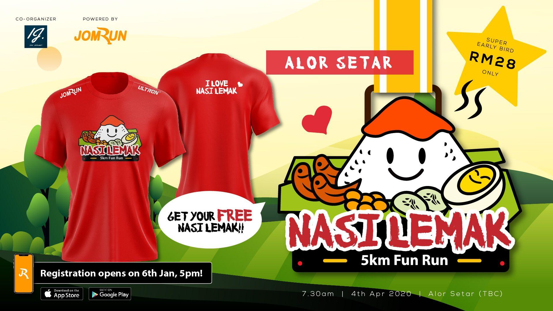 Alor Setar Nasi Lemak 5KM Fun Run (Event Cancelled)