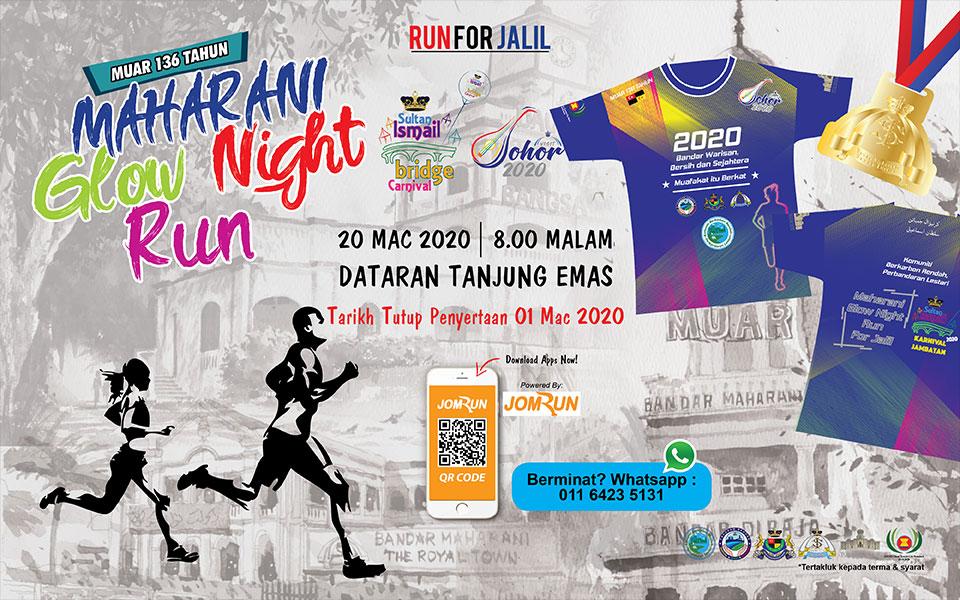 Maharani Glow Night Run 2020 #MGNR2020