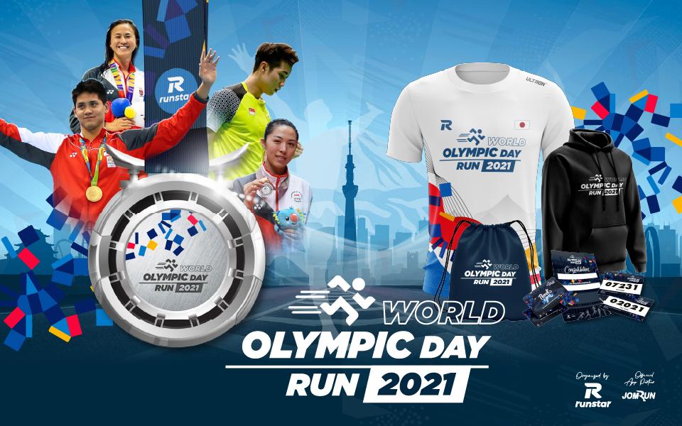 World Olympic Day Virtual Run 2021 - Singapore
