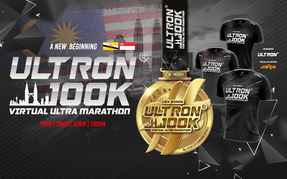 Ultron® 100K Virtual Ultra Marathon - SG/BR