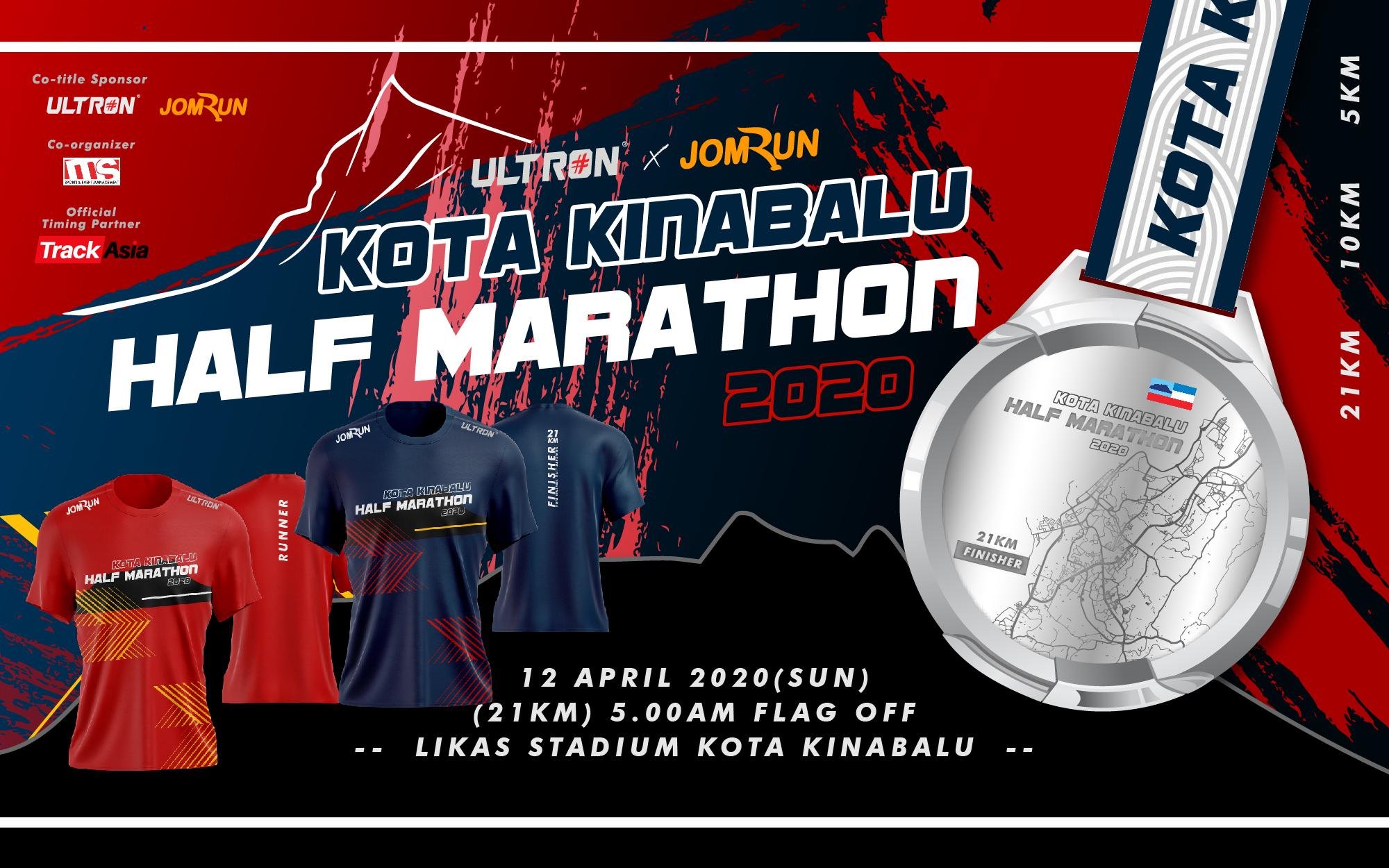 Kota Kinabalu Half Marathon 2020 (Event cancelled)
