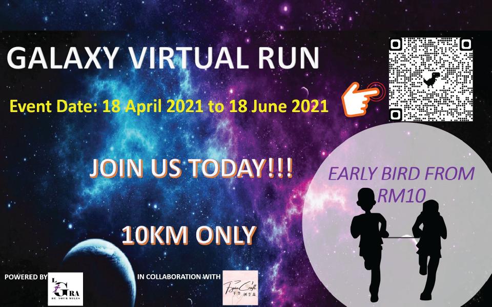 Galaxy Virtual Run