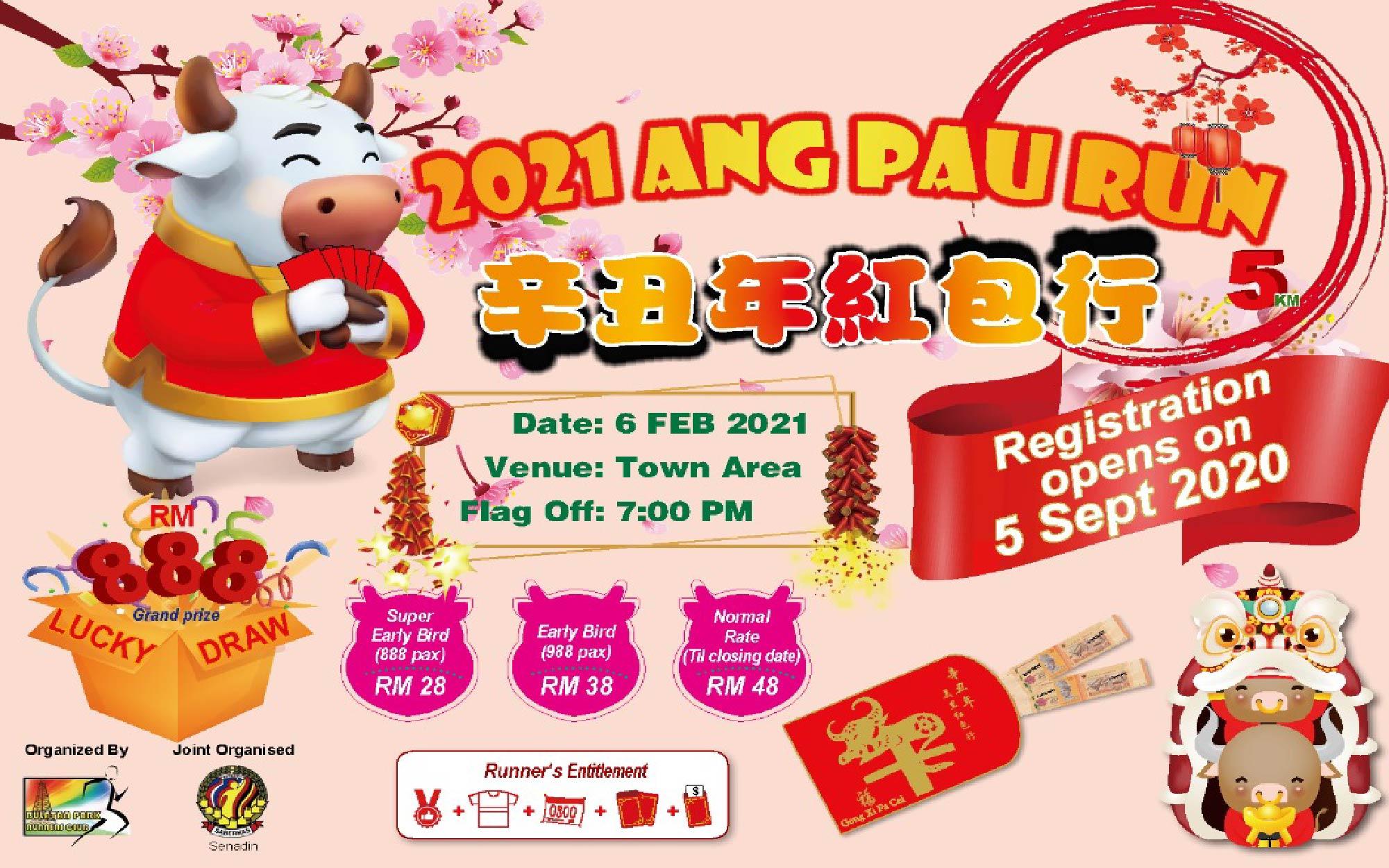 2021 Ang Pau Run